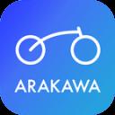 アラサイ みんなでつくる東京サイクリングマップ
