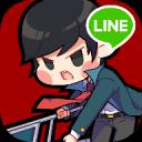 LINE 殭屍學園