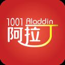 1001阿拉丁