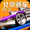 北京赛车热门PK10