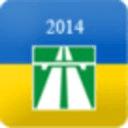 乌克兰交通规则2014