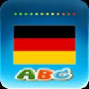德语字母ABC