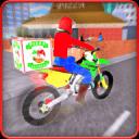 摩托比萨送货自行车:在城市交付披萨