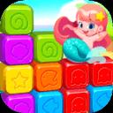 Toy Crush - Cube Mania