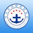 郑州军海癫痫病医院