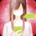 ホラーチャットノベル 「俺の彼女 殺人鬼に追われています」 - 無料で遊べるホラーゲーム