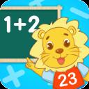 2Kids学数学