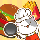 猫的汉堡屋