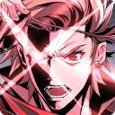 曙光:火焰的支配者