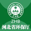 河北省环境保护厅