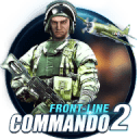 Army Commando Shooting & Defense Game 2017