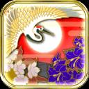 日式傳統游戲