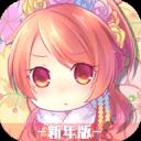 日語漢字大挑戰-新年版-