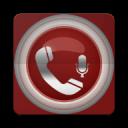 呼叫記錄電話自動會話錄音機
