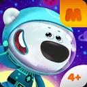 小小熊环游宇宙
