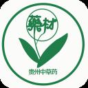 贵州中草药