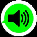 朗读通知,短信,Whatsapp,任何应用程序通知, 电子邮件 信息