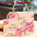 婚禮邀請設計