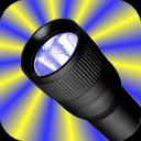 万能手电筒LED