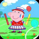 粉红猪爱打扮