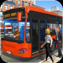 巴士模拟器2018年:城市驾驶