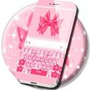 粉红色弓主题重画
