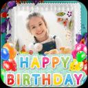 生日蛋糕照片框架