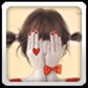 E主题:害羞女孩