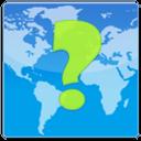 世界公民 - 国家测验