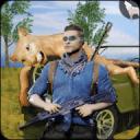 野生动物射击 - 农场生存