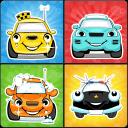 儿童记忆游戏:汽车