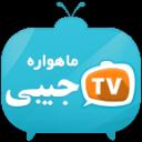 Yasak TV