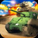 二战坦克战斗模拟器