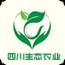四川生态农业