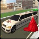 豪华轿车 新娘 停車處 模拟器