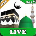 Makkah & Madina Watch Live 24 Hours HD