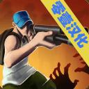 汉化游戏新品精选