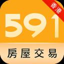 591房屋交易(香港),租屋、買樓、搵樓、放盤就係快!
