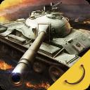 最好玩的坦克游戏