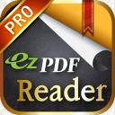 超强PDF阅读器