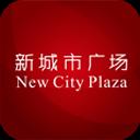 南京新城市广场