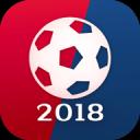 2018世界杯足球直播