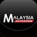Malaysia Auto Show