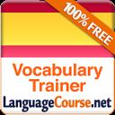 免费学习西班牙语单词和词汇