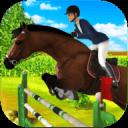 Horse Riding : Simulator
