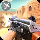 Shoot Hunter Gun Fire