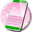 可爱的粉红色键盘