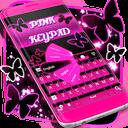粉红色的键盘免费