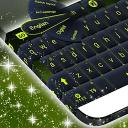 绿色的键盘应用程序