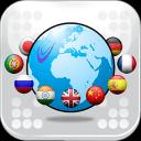 语言翻译器,快速和容易